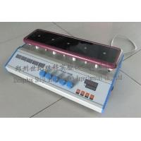 Buy cheap Multi point magnetic stirrer from wholesalers