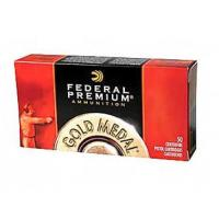Ammunition Federal Gold Medal, 45ACP, 185 Grain, Full Metal Jacket, 50 Round Box