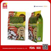 Buy cheap Custom Printed Quad Seal Flat Bottom Animal Feed Bags Pet Food Bag from wholesalers