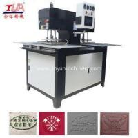 Buy cheap Automatic Embossing Machine Two Heads Garment Patch Heating Press Machine product