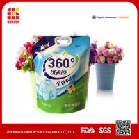 Buy cheap Detergent Powder Pouch /Laundry Detergent Packing Bag/ Bags For Detergent from wholesalers