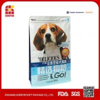 Buy cheap Animal Feed Bags from wholesalers