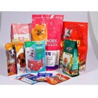 Buy cheap Custom Design Stand Up Pouch with Zipper for Cat Food from wholesalers