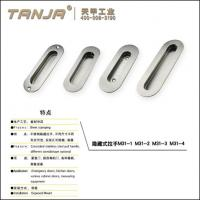 Buy cheap [TANJA] Handle/ Stainless Steel Sliding Door Cabinet Recessed Flush Pull from wholesalers
