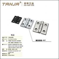 Buy cheap [TANJA] Regular Hinge / Zinc-alloy Car Door Butt Hinge from wholesalers