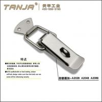 Buy cheap [TANJA] Draw Latch / Stainless Steel New Designed Machine Spring Self-locking Latch from wholesalers