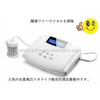 Buy cheap Professional Hydrogen Spa Elder Care Product , Hydrogen Production By Water Electrolysis product