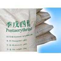 Buy cheap Herbal Extracts Pentaerythritol from wholesalers