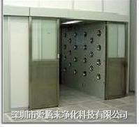 Buy cheap Goods shower series Goods shower from Wholesalers