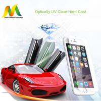 Buy cheap UV Functional Material from wholesalers