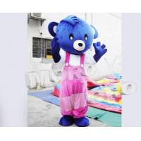 Buy cheap Blue Bear Adult Animal Costume Plush from wholesalers