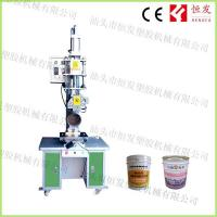 Buy cheap HF-G300 Heat transfer machine for paint bucket product