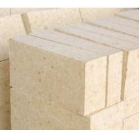 Buy cheap High Alumina Refractory Brick Dry Pressed Block from wholesalers