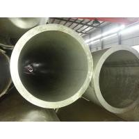 Buy cheap Drawn Over Mandrel Tubes from wholesalers