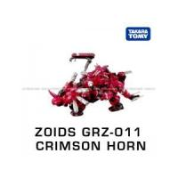 Buy cheap Takara Tomy GRZ-011 Crimson Horn (Styracosaurus Type) 1/72 Model Kit product