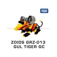 Buy cheap Robots Takara Tomy GRZ-013 Gultiger GC (Tiger Type) 1/72 Model Kit from wholesalers