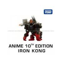 Buy cheap Robots Takara Tomy Anime 10th Edition 02 Iron Kong Schwalz Custom 1/72 Model Kit from wholesalers