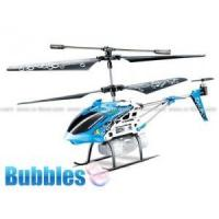 Buy cheap Syma S107P Infrared Coaxial 3CH Micro Bubbling RC Helicopter RTF w/ Gyro (Blue) product
