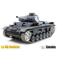Buy cheap HL 3848-1 1:16 PanzerKampfwagen III Airsoft RC Battle Tank RTR w/ Smoke, Sound and Lighting from wholesalers