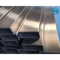Buy cheap Stainless Steel Tube 316 from wholesalers