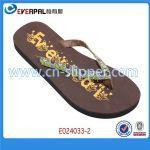 Buy cheap Womens beach slippers from wholesalers