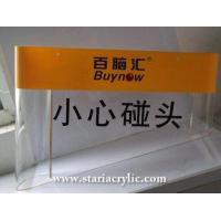 Buy cheap Slat Wall Acrylic Sign Holder from wholesalers