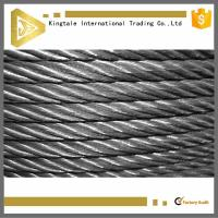 Buy cheap Wire Rope-6X37 Classification from wholesalers