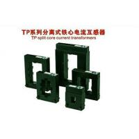 Buy cheap Current Transformers Split core current transformers DP series from wholesalers