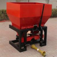 Buy cheap 2LFS-1000 fertilizer spreader from wholesalers