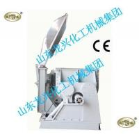 Buy cheap screw extruder mixer from wholesalers