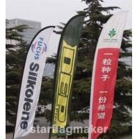 Buy cheap Custom Swooper Feather Flags from wholesalers