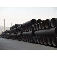 Buy cheap Ductile Iron Pipes Products from wholesalers