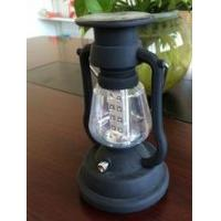 Buy cheap solar 7 LED Solar Camping Lantern camping light from wholesalers