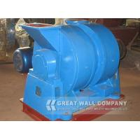 Buy cheap High Fine Air Separation Pulverizer from wholesalers