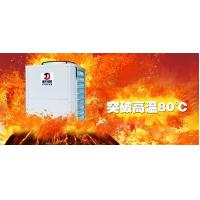 Buy cheap Extra high temperature ASWH Extra High Temperature ASWH 5P from wholesalers