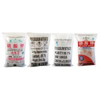 Buy cheap Inorganic salt products Industrial potassium nitrate from Wholesalers