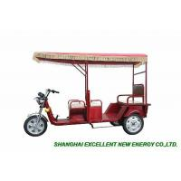 Passenger tricycle TD-P02