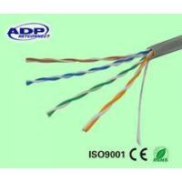Buy cheap 24awg 0.5mm copper cat5e utp cable manufacturers from wholesalers