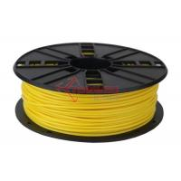 Buy cheap 3mm HIPS Filament Yellow Model:TW-HIPS300YE product