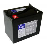 Buy cheap Auto/car Batterty GEL12-75 product