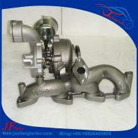 Buy cheap Turbo prices GT1749V 724930-5009S turbocharger 724930-0002 from wholesalers
