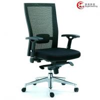 Buy cheap 06001C-2P5 Mid back computer gaming chairs from wholesalers