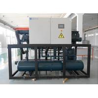 Buy cheap Cryogenic refrigeration units from wholesalers
