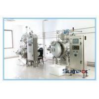 Buy cheap laborotary water sterilizer machines from wholesalers