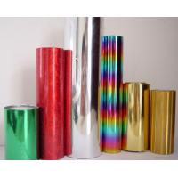Buy cheap PET Hologram film from wholesalers