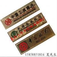 Cangnan badge signs sound production factory