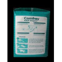 ADULT DIAPER SERIES Comfry Adult