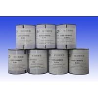 Buy cheap Hydroxyl acrylic resin from Wholesalers