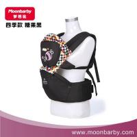 Buy cheap Baby Gears from wholesalers