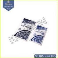 Buy cheap Hot selling Instant reusable ice pack for medical use from wholesalers